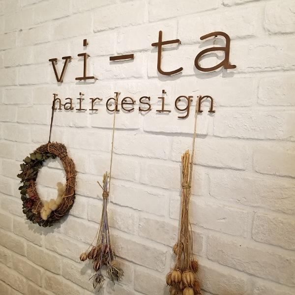 vi-ta photo contest!! @mizutami
