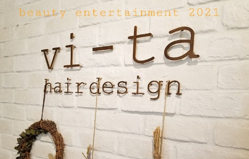 vi-ta hair design 全店舗 5月のイベント情報