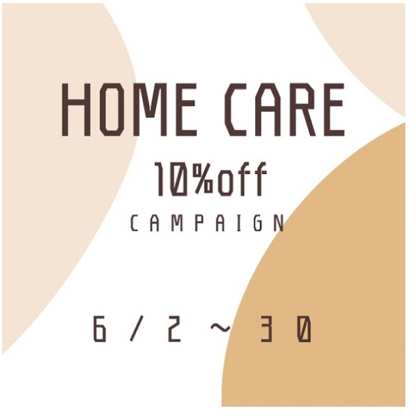 home care campaign! @mouri